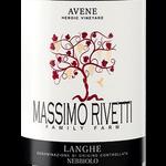 Massimo Rivetti Family Farm Massimo Rivetti Nebbiolo Langhe Avene Heroic Vineyard 2018  Langhe/ Piedmont,Italy