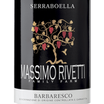 Massimo Rivetti Family Farm Massimo Rivetti Family Farm Serraboella Barbaresco 2013  Piedmont, Italy  95pts-JS