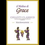 il Molino di Grace il Molino di Grace Chianti Classico 2017  Tuscany, Italy  91pts-JS