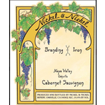 Nickel & Nickel Winery nickel & Nickel Branding Iron 2018  Napa, California