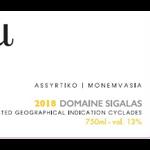 Sigalas Wines Santorini Sigalas Assyrtiko-Monemvasia 2019   Santorini, Greece