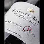 Josep Maria Raventós I Blanc Raventos Conca del Riu Anoia Brut Textures de Pedra Raventos i Blanc 2016