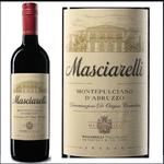 Masciarelli Wines Masciarelli Montepulciano d'Abruzzo 2018 Abruzzo, Italy