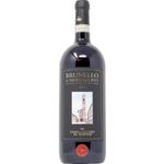 Canalicchio di Sopra Canalicchio Di Sopra Brunello di Montalcino 2015 Tuscany, Italy 97pts-JS, 96pts-D, 94pts-WS