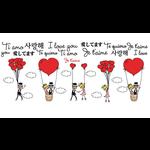 Villa Jolanda Villa Jolanda Spumante Extra Sec  Saint Valentine I Love You  187ml